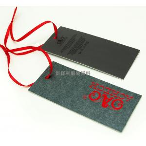 China Rectangle Clothing Hang Tags With Deboss Logo , Brand Sewing Tags For Business on sale