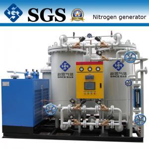 China Marine Nitrogen Membrane Generators , Industrial Production Of Nitrogen Gas on sale