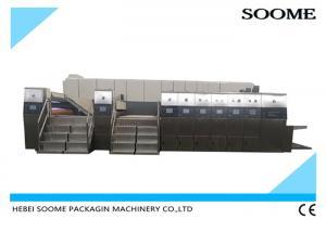 China Pizza Box Corrugated Flexo 200pcs/Min Printing Die Cutting Machine on sale