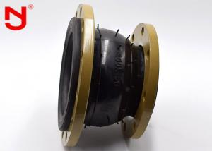 China EPDM Rubber Expansion Joints For Pipe Water Applied Medium Shock Absorber N16 on sale