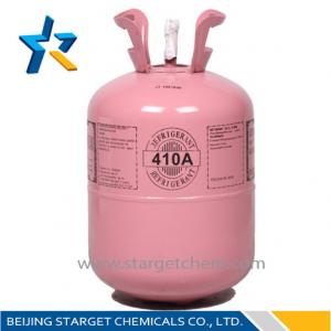 China R410A 99.8% Air Conditioning Refrigerants, heat pumps / small chillers refrigerant on sale