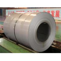 Customized Stainless Steel Hot Rolled Coil Steel , 304 304L Stainless Steel Coil