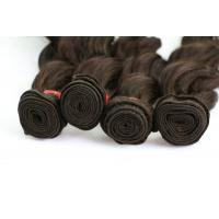 China Virgin Remy Human Hair Extensions Clip In 8A Mongolian Loose Wave Hair on sale