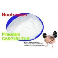 China The Best Nootropics Piracetam CAS:7491-74-9 Improve Brain circulation, Brain metabolism on sale