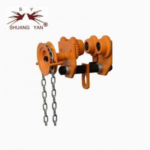 China I Beam Geared Girder Trolley , Chain Hoist Trolley Beam 3 Ton Weight Capacity on sale