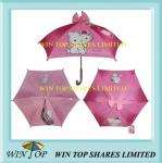 Special Bowtie Design Children Umbrella (WT8055)