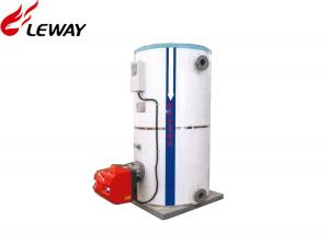 China Natural Circulation Small Gas Hot Water Boiler Low Pressure Type Light Weight on sale