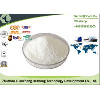 Cutting Cycle Steroids Testosterone Powder Methyltestosterone CAS 58-18-4