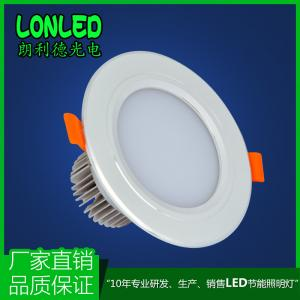 China Recessed COB LED Downlight  Aluminum Case white case3-24W --Lonled good quality on sale