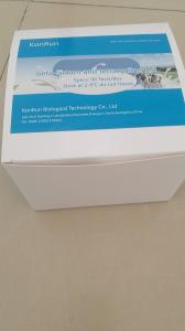 Quality Rapid milk test for antibiotics betalactam for milk products test strip for sale
