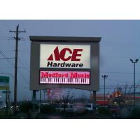 China Full Color Programmable Outdoor LED Signs Digital Signage on sale