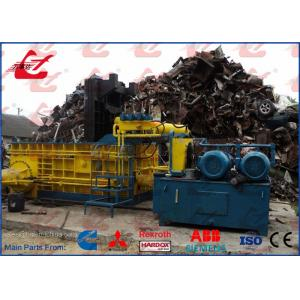 China Y83-315 Heavy Duty Scrap Car Metal Baler Machine for scrap car body and vehicle scrap on sale