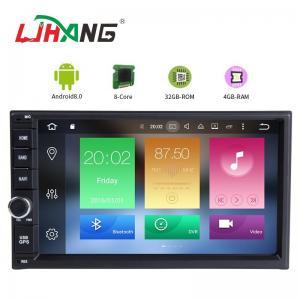 China CD MP3 Digital Radio Universal Car DVD Player Subwoofer Output 4GB DDR3 RAM on sale