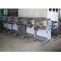 China YK Series Wet Granulator Machine / Sway Granulator For Banlangen Granules on sale
