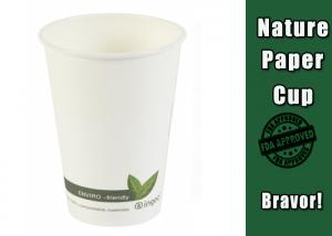 China Insulated Disposable Hot Beverage Cups , White PLA Custom Logo Paper Cups on sale