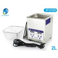 Skymen SUS304 2L 40KHz  table top ultrasonic cleaners jewellry  small parts with CE FCC certification