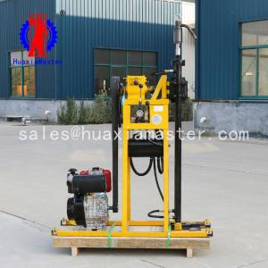 China YQZ-50A hydraulic core drilling rig small drilling rigs for sale on sale