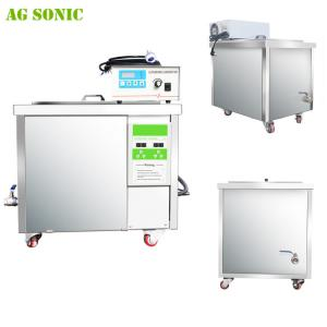 China Double Frequency Ultrasonic Engine Cleaner 28kHz - 40kHz With Filtration System on sale