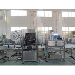 China 12000bph PET Bottle Shrink Labeling Machine With Filling Capping Machines on sale