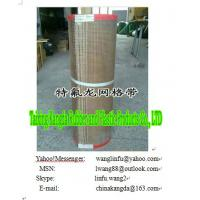 China PTFE teflon coated fiberglass open mesh conveyor belt on sale