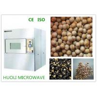 China Power 10KW Cabinet Microwave Vacuum Drying Equipment For Beans Puffing Bean Product on sale
