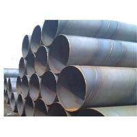 China Metal Steel Pipe,  API 5L SSAW Steel Tube, 920*11mm Oil and Gas large diameter carbon welded steel spiral tube on sale