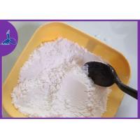 China CAS 5908-99-6 Veterinary Medicine Drugs Atropine Sulfate Monohydrate Powder on sale