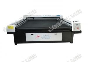China Apparel Pattern Garment Laser Cutting Machine High Precision Long Service Time on sale