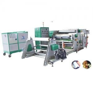 China (CE) Hot Melt Coating Machine on sale