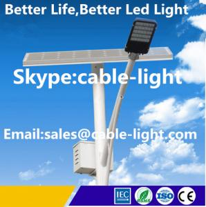 China North America Market 20W Solar LED Street Light with ISO9001, CE, RoHS on sale