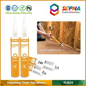 China One Component Ocher Color Wood Floor Bonding Polyurethane Sealant for Timber Bonding PU824 on sale
