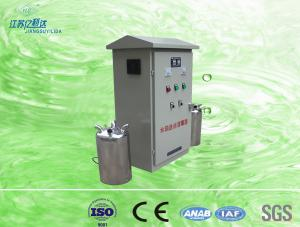 China High Efficiency Water Treatment Ozone Generator Purifier With Dual Tank on sale