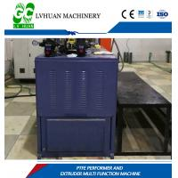 China Advanced Expanded PTFE Microporous Filtration Machine For Air Film Cable Film on sale