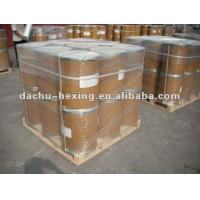 China BenzylTrimethylAmmoniumChloride on sale