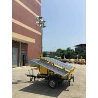 Solar light tower solar trailer optional backup diesel generator manual winch hydraulic or pneumatic mast pole 7m~12m DC