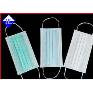 China Eco Friendly Polypropylene Non Woven Fabric For Medical Use Face Mask Breathable on sale