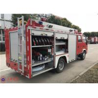 5 Seats Hydraulic Control Clutch Rear Mount Pump Fire Truck With 3 Air Resporator