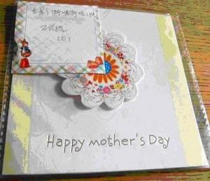 China LED Greeting Card on sale