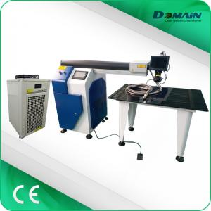 China 300W Metal Letter Laser Spot Welding Machine For Advertising Industrial on sale