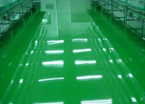 China Waterproof Interior Concrete Floor Sealer Paint For Plastic Floor And Carpet on sale