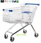 os carrinhos de compras da mercearia 150L com bebê assentam/trole compra do supermercado