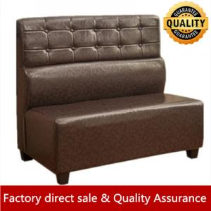 China Unique design brown leather booth seating durable booth restaurant fast food leather booth size color customer made sofa on sale