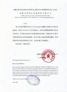 China Steam Coal - 360,000MT on sale