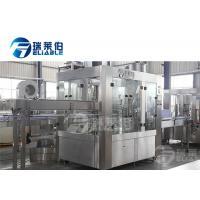 Stainless Steel Juice Bottling Plant Customized Production For Fruit Bottle