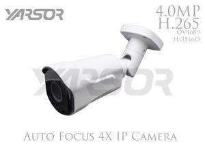 China H 265 4MP Outdoor IP Surveillance Camera , Onvfi Night Vision Security CCTV Camera on sale