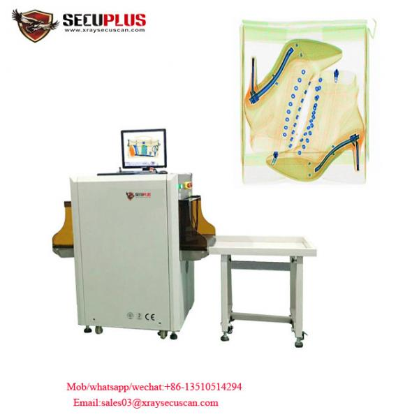 Shoes X Ray Airport Scanner , Security Scanning Equipment To Auto