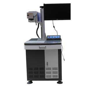 China 0.5Mm Depth Laser Engraving Machine 110x110mm Range 50HZ / 60HZ For Plastic on sale