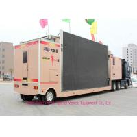 Professional LED Billboard Truck With Lifting System For Outdoor Advertising