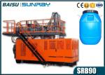 Square Bottle Blow Moulding Machine , 50 Liter Plastic Drum Hdpe Blow Moulding Machine SRB90