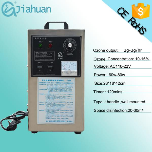 corona discharge portable installation ozone generator for